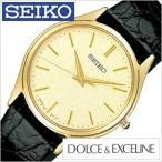 セイコー 腕時計 SEIKO ドルチェ & エクセリーヌ DOLCE & EXCELINE メンズ SACM150 セール