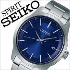 セイコー 腕時計 SEIKO 腕時計 スピリット スマート SPIRIT SMART メンズ ブルー SBTM231