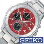 セイコー SEIKO 腕時計 クロノグラフ メンズ時計 SND495PC セール