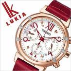 セイコー 時計 SEIKO ルキア 綾瀬はるか 45周年記念 限定モデル SSVS018 レディース セール