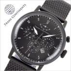 トランスコンチネンツ 腕時計 TRANS CONTINENTS TAQ-8801-05 メンズ セール