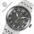トランスコンチネンツ 腕時計 TRANS CONTINENTS TAR-4402-05 メンズ セール