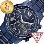 ゲス 腕時計 GUESS 時計 ホリゾン HORIZON メンズ ブルー W0379G5