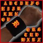 リストバンド 「黒」 イニシャル「R」 刺繍入り 他全26文字あり 野球にテニス、バスケットに!「赤色」もございます