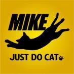三毛猫(MIKE) Tシャツ/ネコ派なあなたにぴったりの おちゃめTシャツです。発送まで3週間ほどかかります。