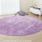 長い毛足がサラサラと心地よい!極上肌ざわりのシンプルな絨毯