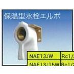 3個入り プッシュマスター 保温型 水栓エルボ Rc1/2 テーパーメスねじ 保温材厚5mm コネクター継手 保温材付 ブリヂストン