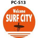 ON THE BEACH ステッカー ビーチ サーフ 夏 海 車 バイク PC-S13