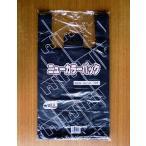 カラーレジ袋 グレー(黒) 無地 LL (530×300×150mm) 100枚
