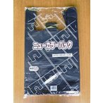 カラーレジ袋  グレー(黒) 無地  3L (LX)(570×350×150mm) 100枚