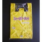カラーレジ袋  イエロー 無地  3L (LX)(570×350×150mm) 100枚