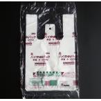 レジ袋有料化対象外 バイオマス25%配合 弁当用レジ袋 乳白 小 350×220×130mm 100枚