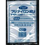 ゆうメール対応 真空パック用袋  フジ ナイロンポリFNP1625(160×250mm) 1袋100枚入り