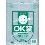 【メール便OK】 OK袋 ポリ袋 No.12  0.07×230×340mm  50枚入の画像