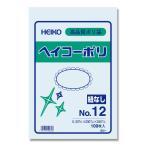 HEIKO ヘイコーポリ 0.03mm No.12 (100枚入)