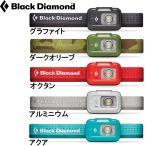 BLACKDIAMOND ブラックダイヤモンド アストロ175 ヘッドライト ランタン キャンプ アウトドア 登山 沢登り (ダークオリーブ):BD81065