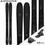 スキー板 ディナスター 金具セット DYNASTAR 20-21 M-PRO 99 + チロリア アタック2 13 GW オールラウンド