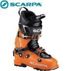 スカルパ 17-18 SCARPA 2018 マエストラーレ2 MAESTRALE2 兼用靴 ツアーブーツ ウォークモード付き バックカントリー