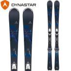 スキー板 ディナスター DYNASTAR 2020 INTENSE 8 インテンス 8 (XPRESS) 金具付き レディース オールラウンド
