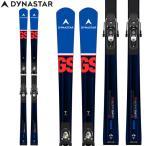 スキー板 ディナスター DYNASTAR 2021 金具付 SPEED COURSE MASTER GS R22  + SPX15 マスター ロング