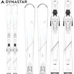 スキー板 ディナスター DYNASTAR 2021 金具付 INTENSE10 + XPRESSW11GWB83 インテンス レディース
