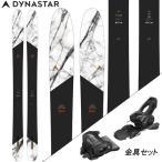 スキー板 ディナスター 金具セット DYNASTAR 20-21 M-FREE 118 + チロリア アタック2 11 GW パウダー