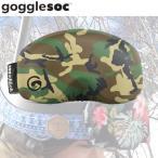 ゴーグル保護カバー gogglesoc ゴーグルソック A038 CAMO ゴーグルプロテクション [レターパックライト配送可能¥360] :