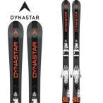 スキー板 ディナスター DYNASTAR TEAM COMP チームコンプ 金具付 2020 ジュニア