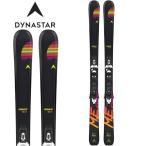 スキー板 ディナスター DYNASTAR MENACE TEAM メナスチーム 金具付 2020 ジュニア