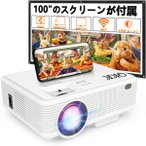 QKK WiFiプロジェクター 6000LM【100