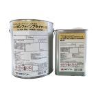 ニッペ ハイポンファインプライマーII 各色 4Kgセット【2液 油性 錆止め 日本ペイント】