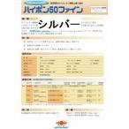 ニッペ ハイポン50ファイン シルバー 16Kgセット【2液 油性 錆止め 日本ペイント】
