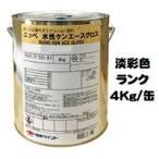ニッペ 水性ケンエースグロス 4kg