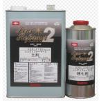 イサム イサム塗料 レンズリフォーマー2  主剤プラス硬化剤 1.2kgセット