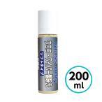 クリスタルプロセス ウロコ・ワイパー傷除去研磨剤(ソフト)