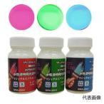 マジックルミノペイント 50g 1色6缶セット 各色【シンロイヒ株式会社】