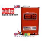 ワトコオイル ティンバーガード ナチュラル W-03 木材専用オイルフィニッシュ 1L【WATCO】