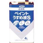 アサヒペン お徳用ペイントうすめ液S4L(571137)