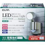 エルパ LEDセンサーライト 乾電池式 1灯 ESL-301BT
