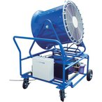 いけうち ミストファン 大噴量移動式カートタイプ CLJ−C590A−60HZ(CLJC590A60HZ)