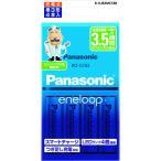 Panasonic 単3形エネループ4本付充電器セット(KKJ83MCC40)