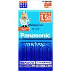 Panasonic 単4形エネループ4本付急速充電器セット(KKJ85MCC04)