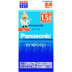 Panasonic 単3形エネループ4本付急速充電器セット(KKJ85MCC40)