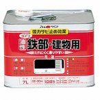 ライフ(油性鉄部・木部用)7L黒(アトムハウスペイント/塗料/ペンキ/DIY)