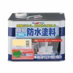 簡易防水塗料 7L アイボリー(アトムハウスペイント/塗料/ペンキ/DIY)