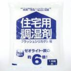 豊田化工 シリカゲルクラッシュ 1坪用8L