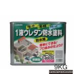 日本特殊塗料   1液ウレタン防水塗料   プルーフロンC-200DX   9Kg 各色