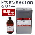ビスミンSA#100 クリヤー 5.5kgセット (大同塗料/磁器タイル・石材床面用)