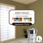 EFヌーボー ジャパニーズ 4L (ペンキ/塗料/水性/DIY/壁紙/室内壁/屋内壁/内装/室内)