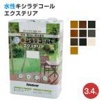 水性キシラデコールエクステリア 3.4L (日本エンバイロケミカルズ/XYLADECOR/木部/木材)